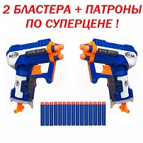 Бластер Nerf Triad EX-3 2-pack – серия Нерф Элит Триад
